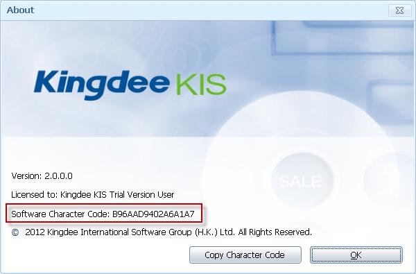 kingdee-kis-code